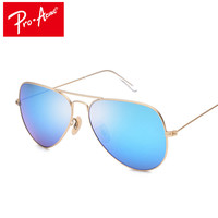 Pro Acme Fashion Aviation Sunglasses Women Brand Designer Mirror Lens Men Sun Glasses UV Protection Pilot Sunglasses CC0722