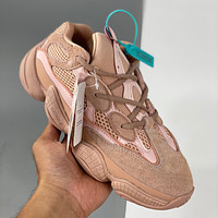 Adidas Yeezy Boost 500 Sneakers Shoes