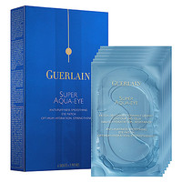 Guerlain Super Aqua-Eye Anti-Puffiness Smoothing Eye Patch (6 sachets x 2 patches)