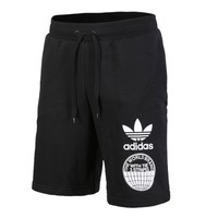 """Adidas"" Stylish Men Women Loose Exercise Sport Pants Trousers Sweatpants"