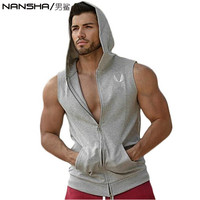 2016 NANSHA Brand Stretchy Sleeveless Shirt Casual Fashion Hooded Gyms Tank Top Men  bodybuilding Fitness Clothing