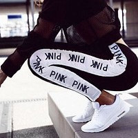 Victoria's Secret PINK Gym Yoga Pants Exercise Fitness Running Leggings Sweatpants Black +white staipe