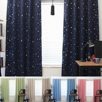 Blackout Thermal Solid Window Curtain [8081663047]