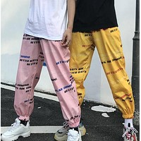 Better Days Are Coming Track Trousers