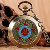 Hand Winding Pocket Watch Skeleton Steampunk Pendant Mechanical Russia Communism Badge Fob Watch Exquisite Gifts for Men