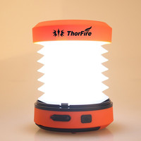 ThorFire Camping LED USB Rechargeable Lantern