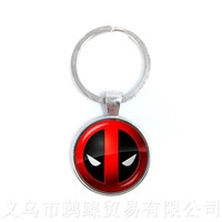 Deadpool Dead pool Taco  Keychains 25mm Round Glass Dome Handmade Fashion Pendant Of Men Women Children Personalized Gift For Cartoon Lover AT_70_6