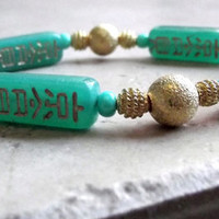 Good Luck Bracelet:  Mint Green Jade and Etched Gold Beaded Jewelry, Chinese New Year