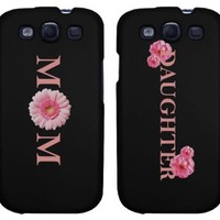 Mom and Daughter Floral Print Matching Phone Cases for iphone 4, iphone 5, iphone 5C, iphone 6, iphone 6 plus, Galaxy S3, Galaxy S4, Galaxy S5, HTC One M8, LG G3