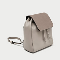 CHAIN LINK BACKPACK WITH LEATHER FLAP - View all-BAGS-WOMAN | ZARA United States