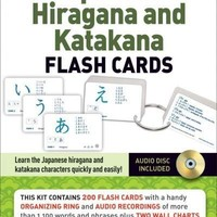 Japanese Hiragana and Katakana (JAPANESE): Learning Japanese Hiragana & Katakana