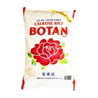 15lb Botan Rice, Calrose Extra Fancy Medium Grain, 6.8 kg