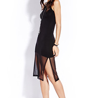 Look At Me Midi Dress | FOREVER 21 - 2000108067