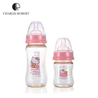 Hello Kitty Thermos Baby Bottle 140ML