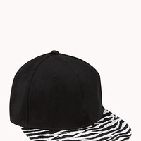 Wild Zebra Fitted Hat