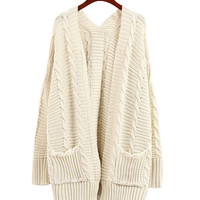 Beige Chunky Cable Knitted Cardigan