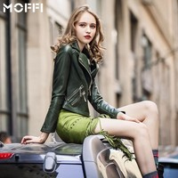 Punk Green PU Leather Tops Jacket [8082661255]