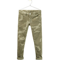 CAMOUFLAGE TROUSERS - Trousers  - Girl - Kids - ZARA United States