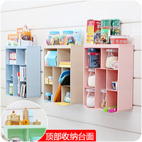 Wall Mounting Box Bathroom Cosmetic Storage Rack [6395703236]