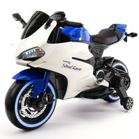 Electric Kids Ride-On Motorcycle / Bike with Digital MP3 Player | Blue