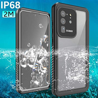 2M IP68 Waterproof Case for Samsung Galaxy S20 Ultra/S20+ Plus/S20 5G Shockproof Outdoor Diving Case Cover For Galaxy S10 S9 S8