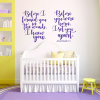 Before I Formed You Quote Wall Decal Sticker Bedroom Art Vinyl Beautiful Inspirational Religious Jeremiah Scripture God Bible Verses Nursery