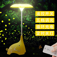Remote Control Night Light Rechargeable Bedroom Bedside Baby Feeding Home Eye Protection Sleeping Lamp Energy Saving Romantic