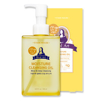 [ETUDE HOUSE] Real Art Cleansing Oil Moisture