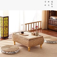 3 Pcs Artistic Style Rattan Low Coffee Table Set