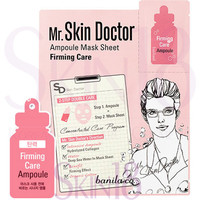 Banila Co. Mr Skin Doctor Ampoule Mask Sheet Firming Care (2 step double care)