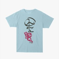 "Archives | Salam ""Peace"" Tee"