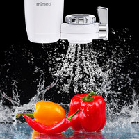 Kitchen Faucet Tap Water Purifier