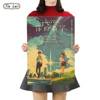 TIE LER Your Name Japanese Anime Movie Art Kraft Paper Poster Bar Cafe Wall Sticker Home Decoration Painting 50.5X35cm