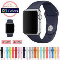 Silicone Colorful Watch Band For Apple iPhone