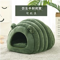 Warm Cat Litter Japanese Pet Kennel Autumn And Winter Cat Bed Semi-Enclosed Pet Kennel