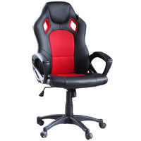 IDS Ergonomic Gaming Racing Chair Computer Chair Swivel Office Chair High-back