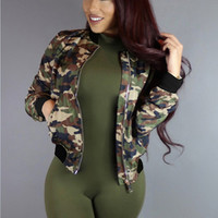 Green Camouflage Zip-Up Jacket