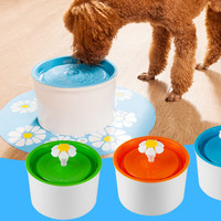 Automatic Electric 1.6 L Pet Water Fountain Dog/Cat Drinking Bowl