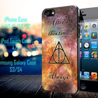 Harry Potter Severus Snape Quote Samsung Galaxy S3/ S4 case, iPhone 4/4S / 5/ 5s/ 5c case, iPod Touch 4 / 5 case