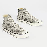 Brocade High Top Sneaker