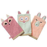 Organic Cotton Bath Mitts - Woodland Collection