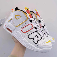 NIKE Air More Uptempo OG Men's and Women's Sports Shoes Casual Shoes #9