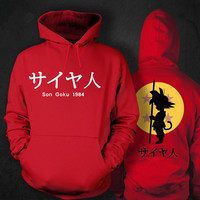Dragon Ball Z Son Goku Red Hoodie