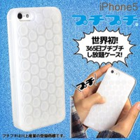 Bubble Wrap iPhone 5/5s Case from ☯ harajuku alien ☯