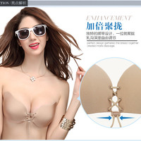 S Women Silicone Adhesive Stick On Gel Push Up Strapless Invisible Bra Backless