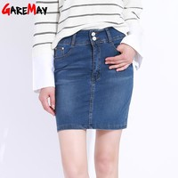 High Waist Pencil Skirt Summer Women Skirt Slim Elastic Office Skirt Ladies En Jean