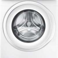 Samsung 4.2 cu. ft. High-Efficiency Front Load Washer in White, ENERGY STAR-WF42H5000AW - The Home Depot
