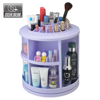Plastic makeup organizer cosmetic storage box organizador de maquiagem 360 degree rotation carboard organizer storage box