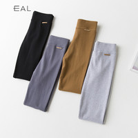 Stretch Casual Korean Ladies Leggings [6466184900]