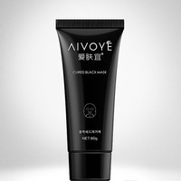 AIVOYE Suction Black Mask Deep Cleansing Face Mask